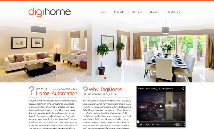 Digihome