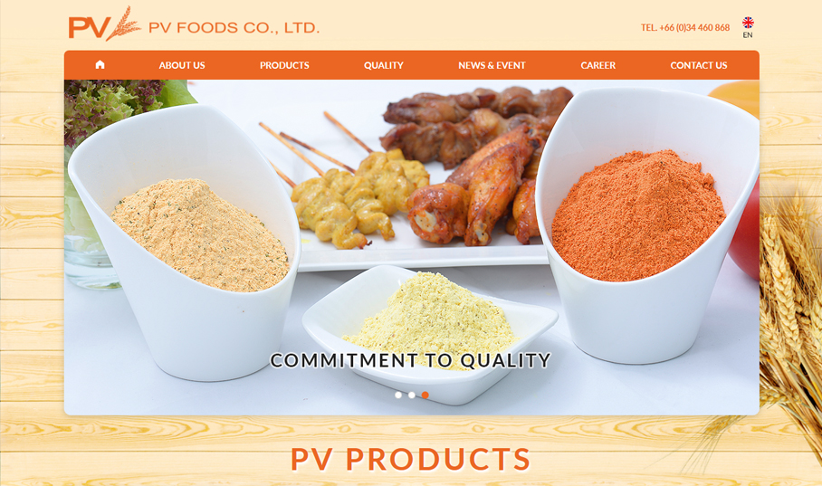 PV FOODS